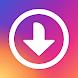 InsTake -  高画質の動画/写真ダウロード・簡単・高速・無料 インスタグラムダウンローダー