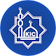 Download Kingwood Islamic Center For PC Windows and Mac