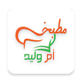 مطبخ أم وليد - Cuisine Oum Walid download