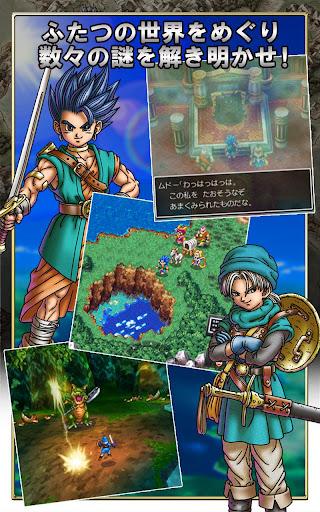 無料角色扮演AppのドラゴンクエストVI 幻の大地|記事Game