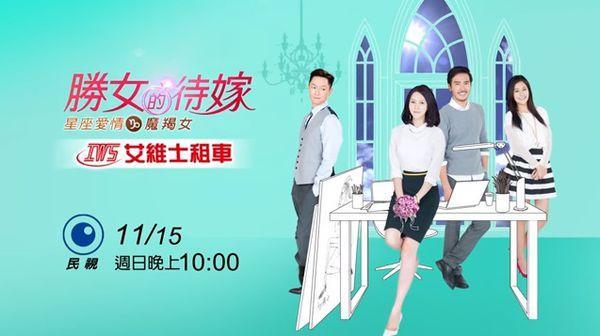 台灣好直播電視- screenshot
