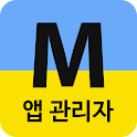 메이크샵 관리자 앱 icon