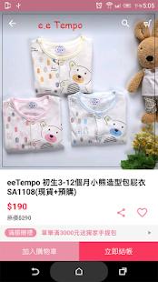 PINKNANA時尚童裝 - náhled