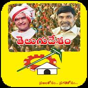 Telugu Desam Party By W3Softech India Pvt Ltd