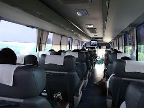 Photo: First-Class Bus mit Live-Fernsehen