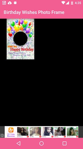Birthday Wishes Photo Frames