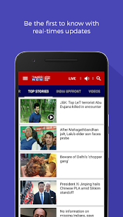 Times Now - English News App- screenshot thumbnail