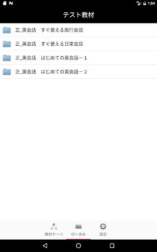 u30bdu30d5u30c8u30ecu30b3u30fcu30c0u30fc 2.0 Windows u7528 2
