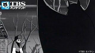 宇宙少年ソラン 第91話 「死神の招待」