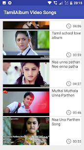 Tamil Album Video Songs Apk Download 8