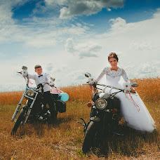 Wedding photographer Irina Kozik (irina1991). Photo of 26.10.2018