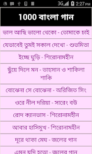 1000 bangla song apps on google play screenshot image malvernweather Choice Image