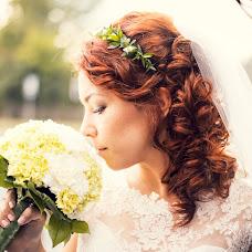 Wedding photographer Radosław Czaja (czaja). Photo of 17.06.2015