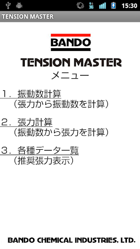 TENSION MASTER 2