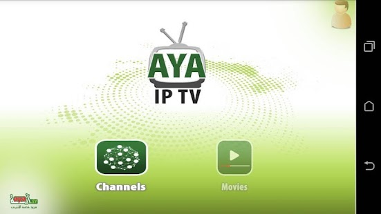 AYA TV- screenshot thumbnail