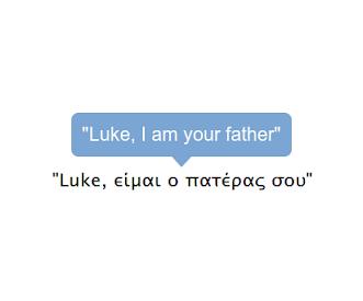 Bubble Translate