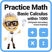 Practice Math 3 - Basic Calculus within 1000