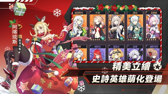 CODE:SEED 星火之歌 App Latest Version  Download For Android 4