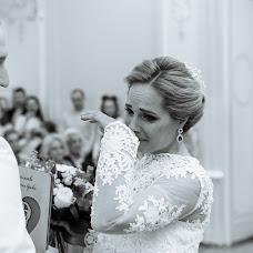 Wedding photographer Mikhail Pesikov (mikhailpesikov). Photo of 12.02.2018