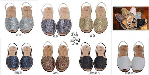 西班牙手工Menorquinas涼鞋款代購文章主圖一