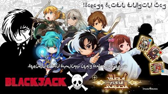 أبطال الدفاع الجنوني Crazy Defense Heroes 1