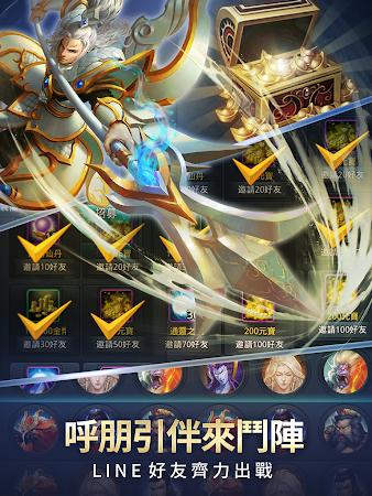 LINE 鬥陣英雄2 - 神話英雄大亂鬥 3.0.0 screenshot 639351