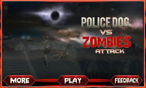 ゾンビの攻撃VS警察犬