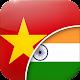 Download ویتنامی-اردو مترجم For PC Windows and Mac