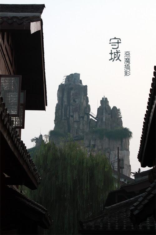 china__f07
