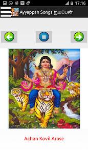 தமிழ் பக்தி பாடல்கள் 100+ Tamil Devotional Songs Apk Download 4