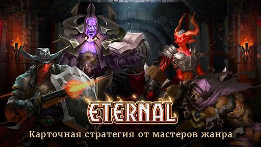 Eternal u2013 u041au041au0418 u0432 u043bu0443u0447u0448u0438u0445 u0442u0440u0430u0434u0438u0446u0438u044fu0445 u0436u0430u043du0440u0430 1.37.1 gameplay | by HackJr.Pw 11