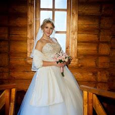 Wedding photographer Elena Shepeleva (ElenSha). Photo of 16.08.2016