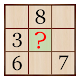 Sudoku - free classic puzzle game Download on Windows