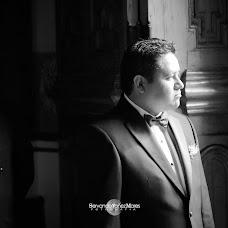 Wedding photographer Servando Yañez mares (yaezmares). Photo of 19.08.2015