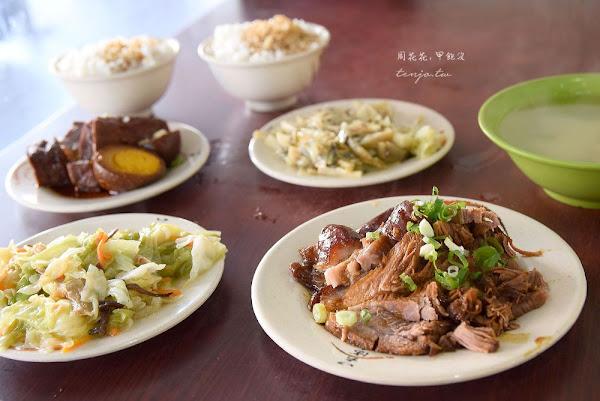 老牌張豬腳飯 延三夜市超人氣美食!康熙來了等眾媒體推薦,日本人也愛