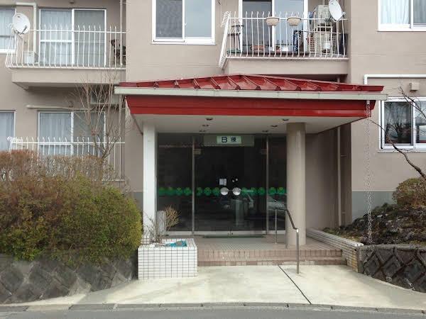 Fuji Subashiri Condominium Tannpopo