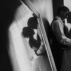 Wedding photographer Yakov Kunicyn (mightymassa). Photo of 23.11.2017