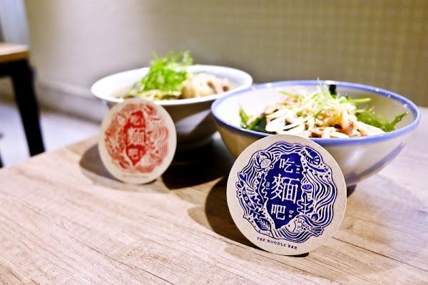 台南 中西區 - 吃麵吧Jai Mi Ba [潮流麵攤]