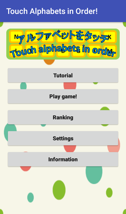 Touch alphabets in Order- screenshot
