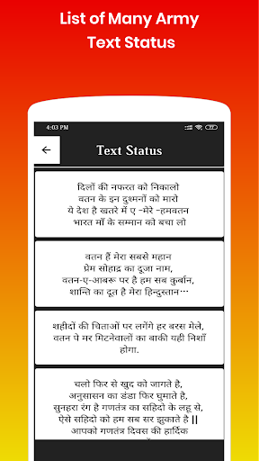 Army Video Status screenshot 8