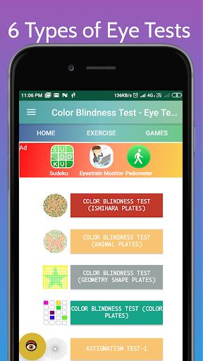 Color Blindness Test, Color Vision Eye Tests 2.17 screenshots 1