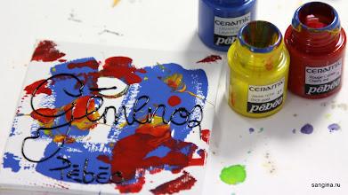 Photo: Красками по керамике можно рисовать и по другим поверхностям!
