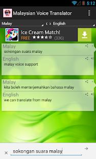 malaysian language translator - photo #12