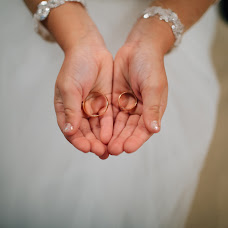 Wedding photographer Anna Gelevan (anlu). Photo of 18.07.2018