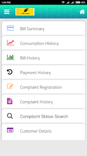 KESCo Mobile Self Service- screenshot thumbnail