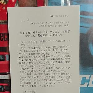 のカスタム事例画像 Tororo さんの2020年03月21日19:10の投稿