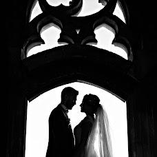 Wedding photographer Ira Panich (irapanych). Photo of 12.08.2015