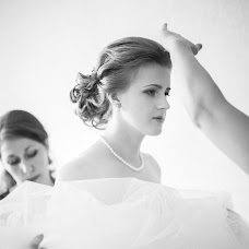 Wedding photographer Tatyana Bondarenko (tatabondarenko29). Photo of 09.12.2015