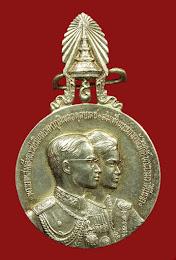 มังกรทองมาแว้ววว เหรียญเสด็จประพาสเยือนอเมริกาและยุโรป