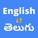English to Telugu Translator 🇮🇳 icon